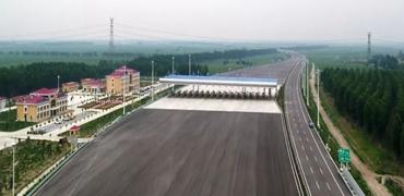 唐廊高速唐山段全线开通