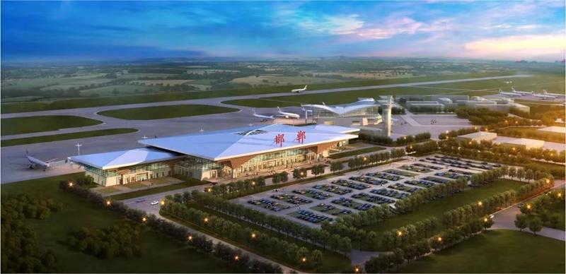 邯郸机场三期扩建 助力我市经济腾飞
