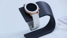 华米科技发布全新系列手表