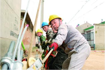 永清县供电公司:确保低电压村街能用上放心电
