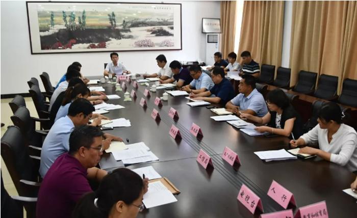大城县召开县委网络安全和信息化委员会第一次会议