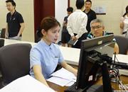 记者体验河北政务服务大厅