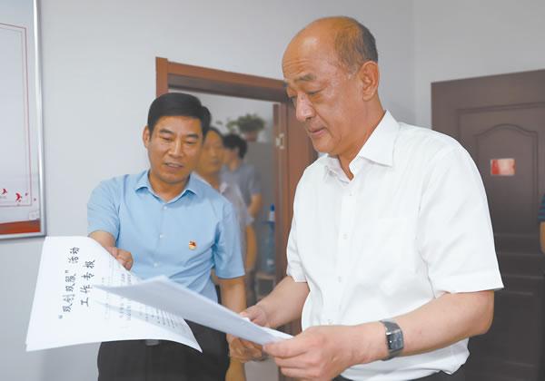 聂瑞平到保定市市场监督管理局和市发改委宣讲《习近平新时代中国特色社会主义思想学习纲要》并调研检查