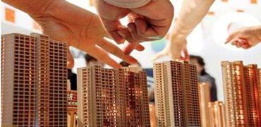 """房地产市场运行总体平稳 """"一城一策""""效果显现"""