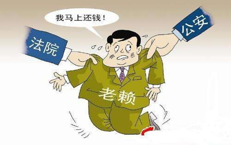 """北京朝阳法院强制腾退""""老赖""""星河湾豪宅"""