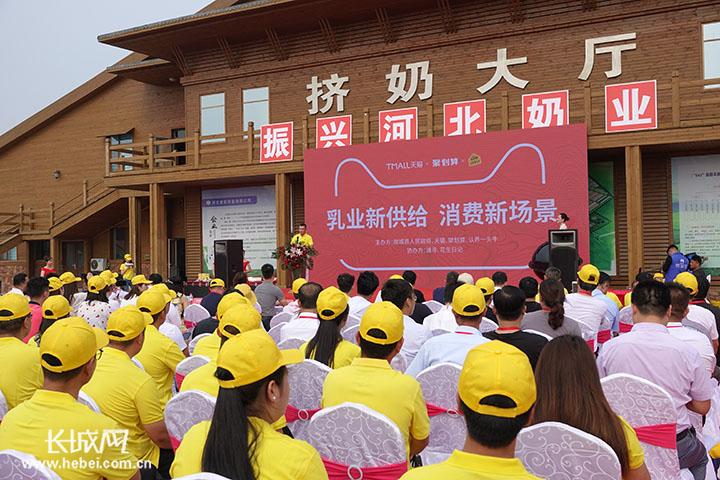 3年打造10亿品牌 故城县康宏牧业与天猫签订战略合作协议