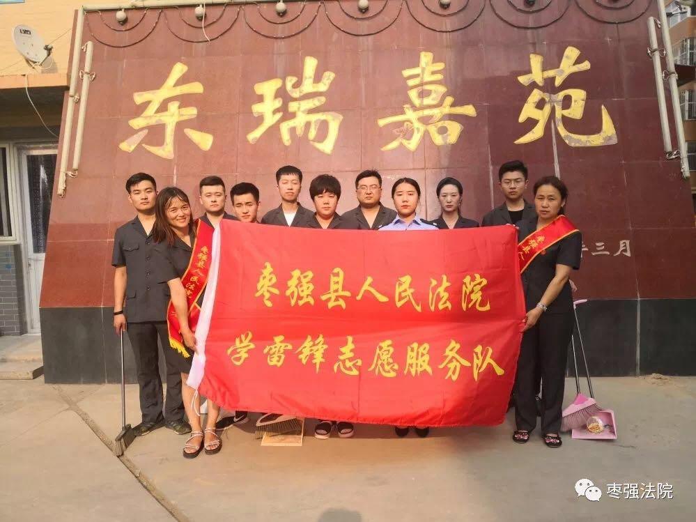 枣强法院志愿者服务队进社区
