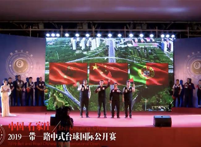 中式台球国际公开赛10月来袭<br>64名台球大师齐聚石家庄争夺桂冠