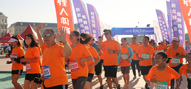 2019河北省美麗鄉村馬拉松系列賽張北站結束