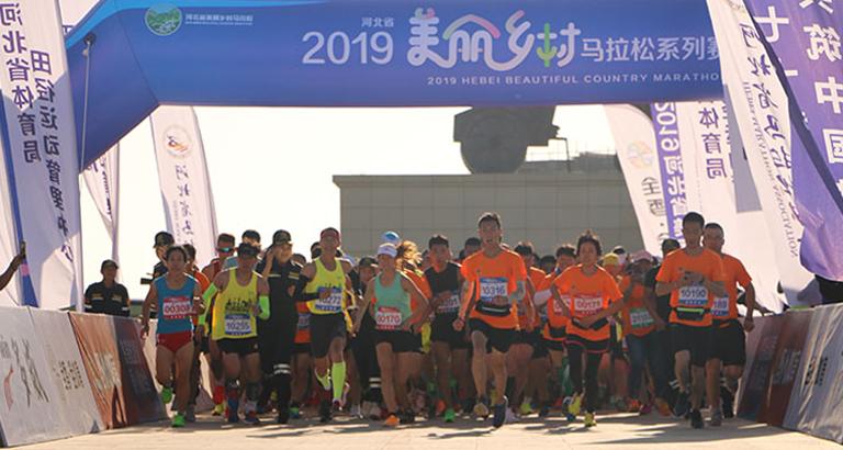 2019河北省美丽乡村马拉松系列赛张北站结束