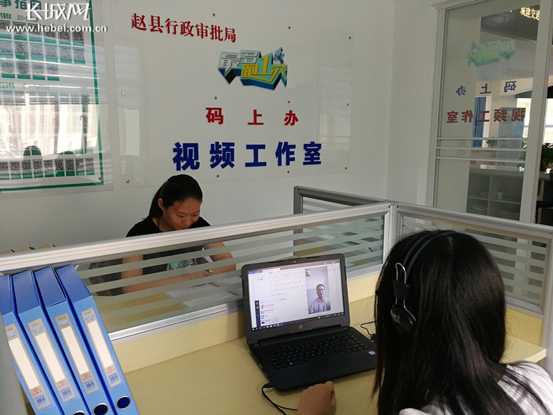 """足不出户""""码上办""""赵县行政审批局微信贴心服务"""