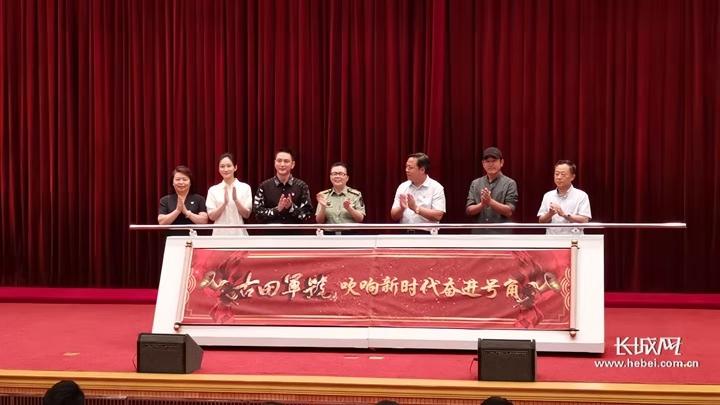 电影《古田军号》主题观影活动暨河北首映式在石举行