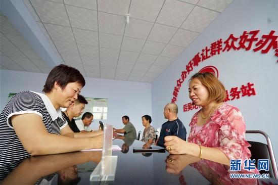 河北滦州:村级综合服务站惠民生