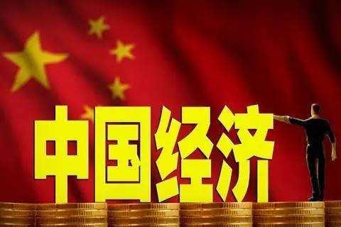 中国经济纵深谈:中国仍是外商眼里的投资热土
