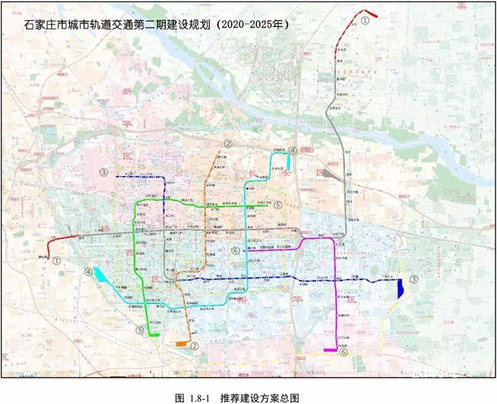 石家庄地铁最新规划图公示 4、5、6号线是这样