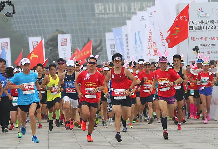 第四届唐山728半程马拉松鸣枪开跑