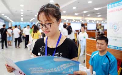 河北省举办夏季大型人才招聘会
