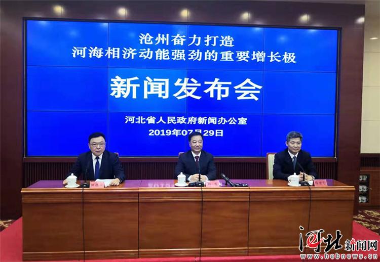 沧州再制造产业在国内市场占有率接近80%