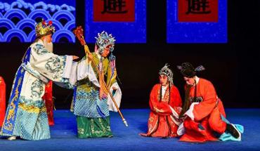 定州興定秧歌劇團參演2019年戲曲百戲(昆山)盛典