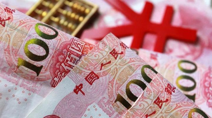 """八大首席论汇市:""""破7""""后人民币汇率怎么走"""