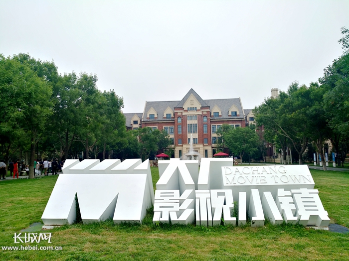 探访中国影视产业第一镇