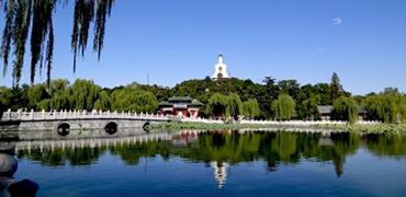 北京市屬公園推出七夕主題游園會