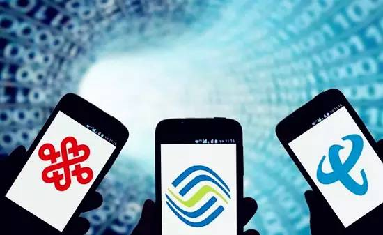 三大运营商:11月底前保证全国范围实现携号转网