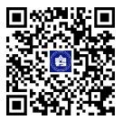 第四届河北省人力资源服务业战略发展高峰论坛即将启幕