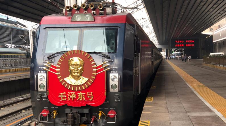 """高清組圖 """"毛澤東號""""機車實現安全走行1100萬公里"""