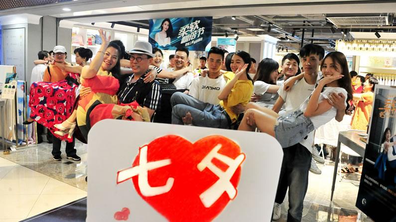 """上海:商场举办七夕节""""公主抱""""赛跑 你追我赶情更浓"""