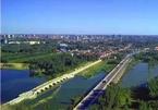 固安:建设幸福和谐城