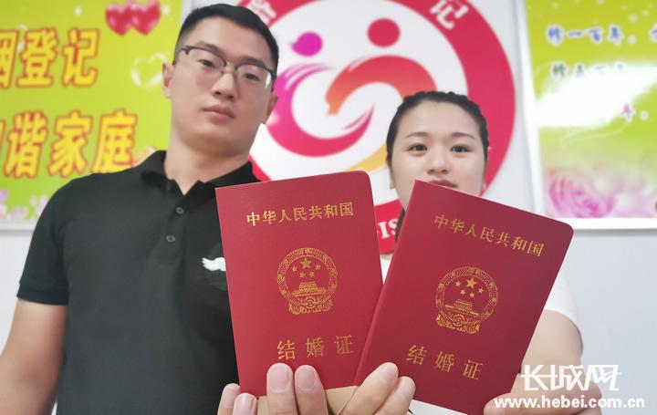 """我們結婚吧!""""七夕""""衡水情侶扎堆領證"""