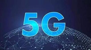 5G網絡建設迎火熱施工期 年內基站有望達15萬臺