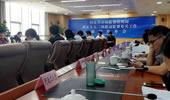 河北省市场监管局落实人大三项联动监督成效显着