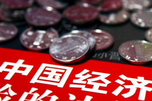 数读中国经济半年报:授权发明专利同比增9.9%