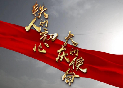 微视频丨这个叫大庆的地方,今年整整60岁了!