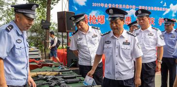 石家庄市举行集中统一销毁非法枪爆物品活动