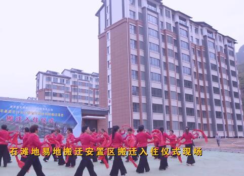【视频】石滩地村民过上了好日子——阜平县吴王口乡石滩地易地扶贫搬迁纪实
