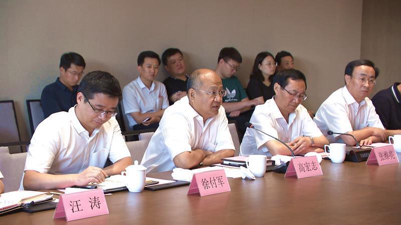 邯郸市党政代表团赴石家庄学习考察