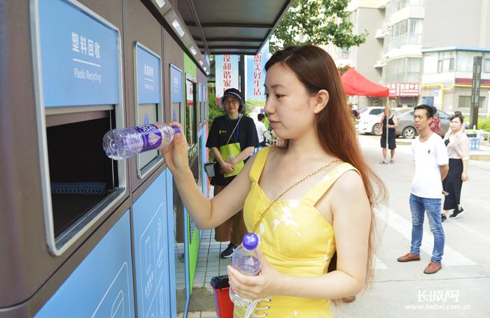 秦皇岛开发区:美好社区精细生活从垃圾分类开始
