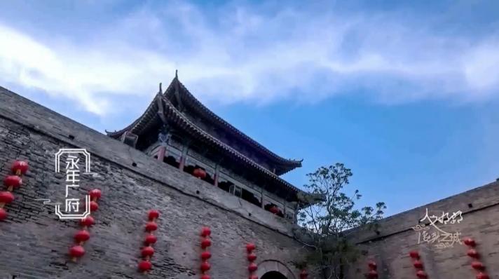 视频|邯郸:新时代复兴路上的蝶变转型