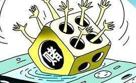扬州侦破特大微信群开设赌场案 涉4亿赌资