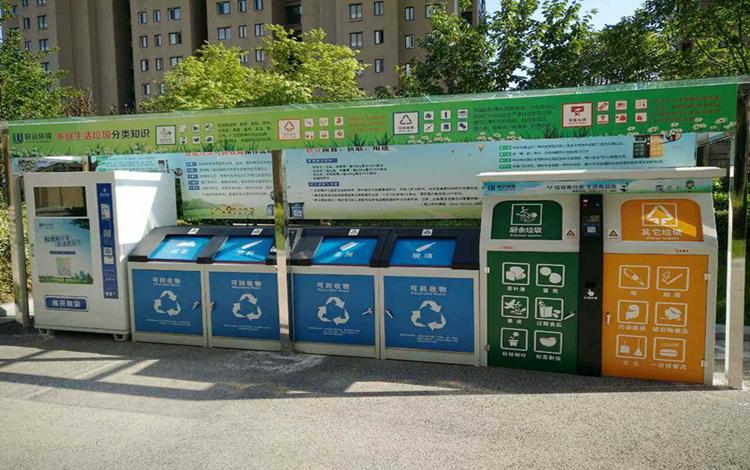 """上海实施垃圾分类成效如何?商务楼宇成违规""""重灾区"""""""