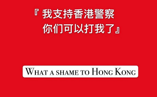 游客、记者在香港机场遭暴徒围殴 担架上这句话让人泪奔
