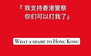 游客、记者在香港机场遭暴徒围殴 担架上这句话让人泪奔