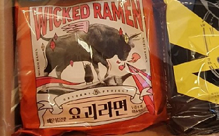 这么吃方便面,据说能吃出韩剧的感觉