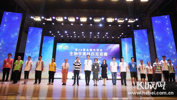 衡水9名中学生在第28届全国中学生生物学奥林匹克竞赛夺金