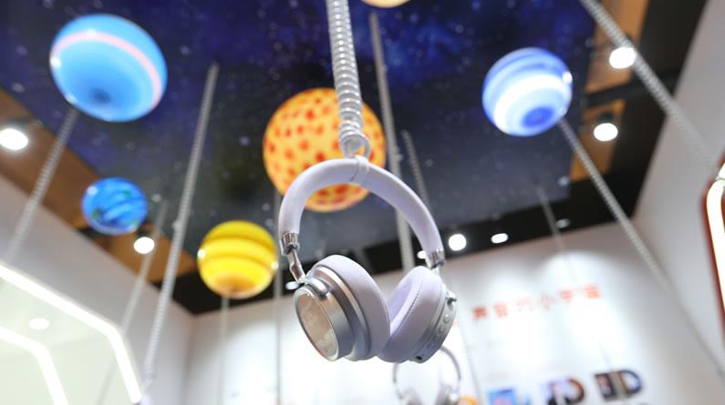 喜马拉雅星空听书馆亮相上海书展 踏入声音的思想星空