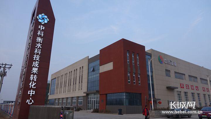 河北:吸纳京津技术交易额5年增长4倍多