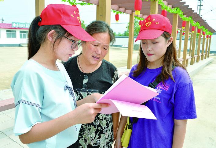 迁安团市委组织开展主题实践活动